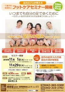 seminar01